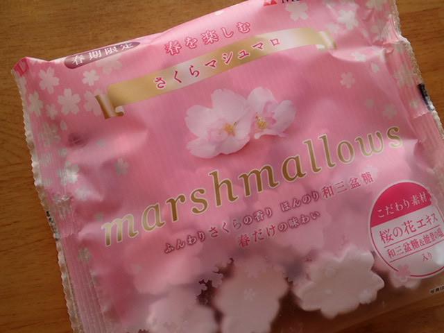 さくらマシュマロ (3)