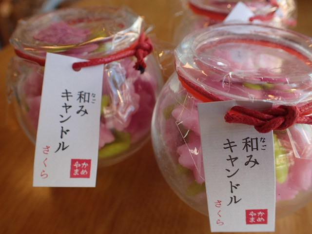 さくらキャンドル (1)