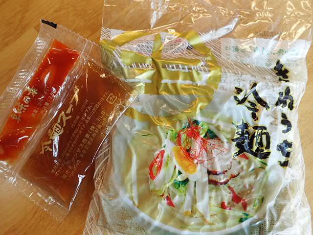 冷麺入荷 (2)