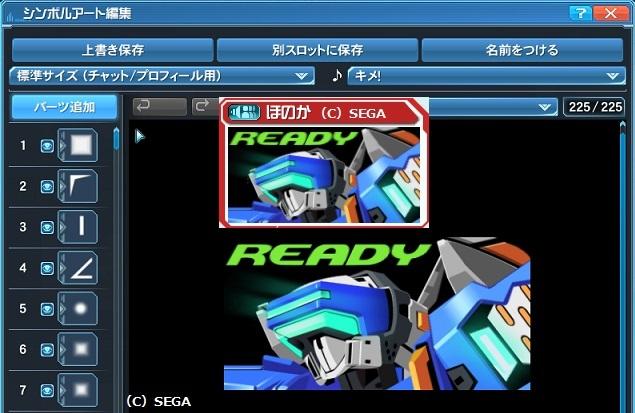 MBV-707-G_テムジン