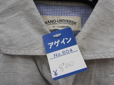 604-19.jpg