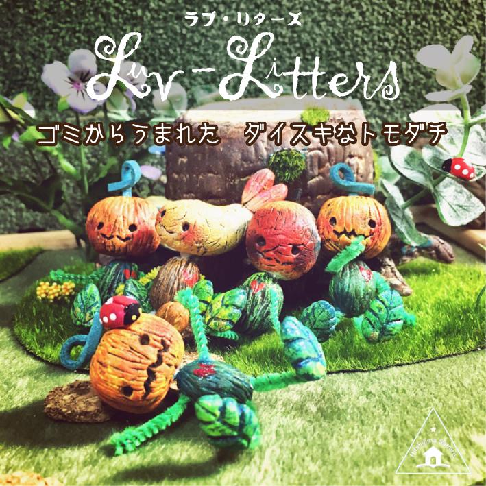 luvlitters_info.jpg