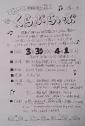 17-03-10-20-32-05-631_deco.jpg