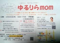 17-03-20-21-19-51-967_deco.jpg