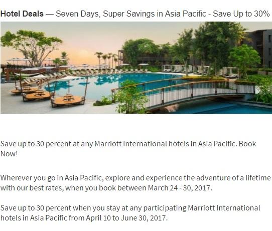 マリオットリワード アジア太平洋地域で30%OFF セール