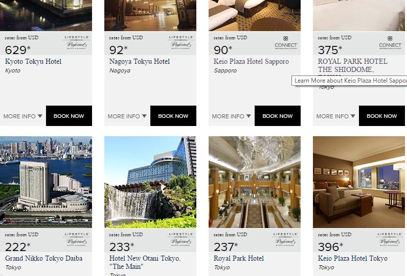 プリファード ホテルズ リゾーツでJALのマイルが2連泊以上で2倍マイル