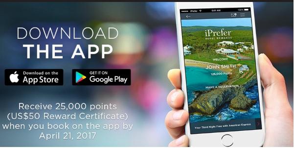 プリファード・ホテル・グループ アプリ経由で予約すると25,000ボーナスポイント