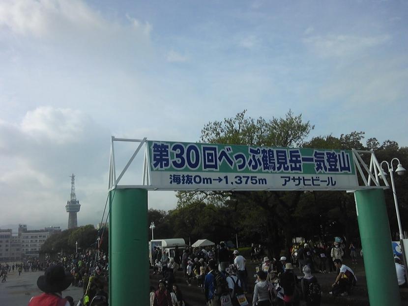 SBSH0960.jpg