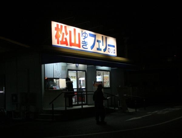 IMG_7514 朝五時半(600x455)