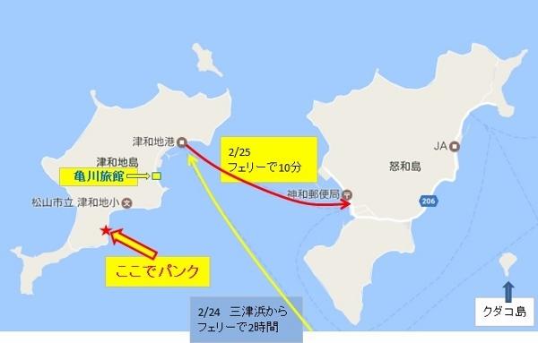 170225 怒和島へ (600x383)