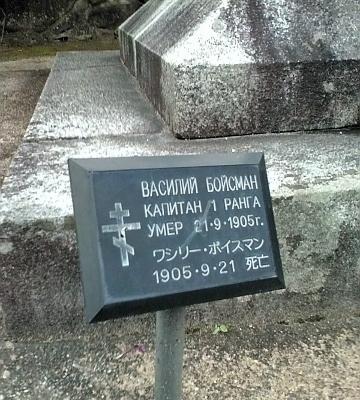 F1000385 墓標(360x400)