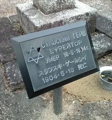 F1000388 墓標にダビデの星(372x400)