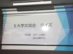 5daipic_4.jpg