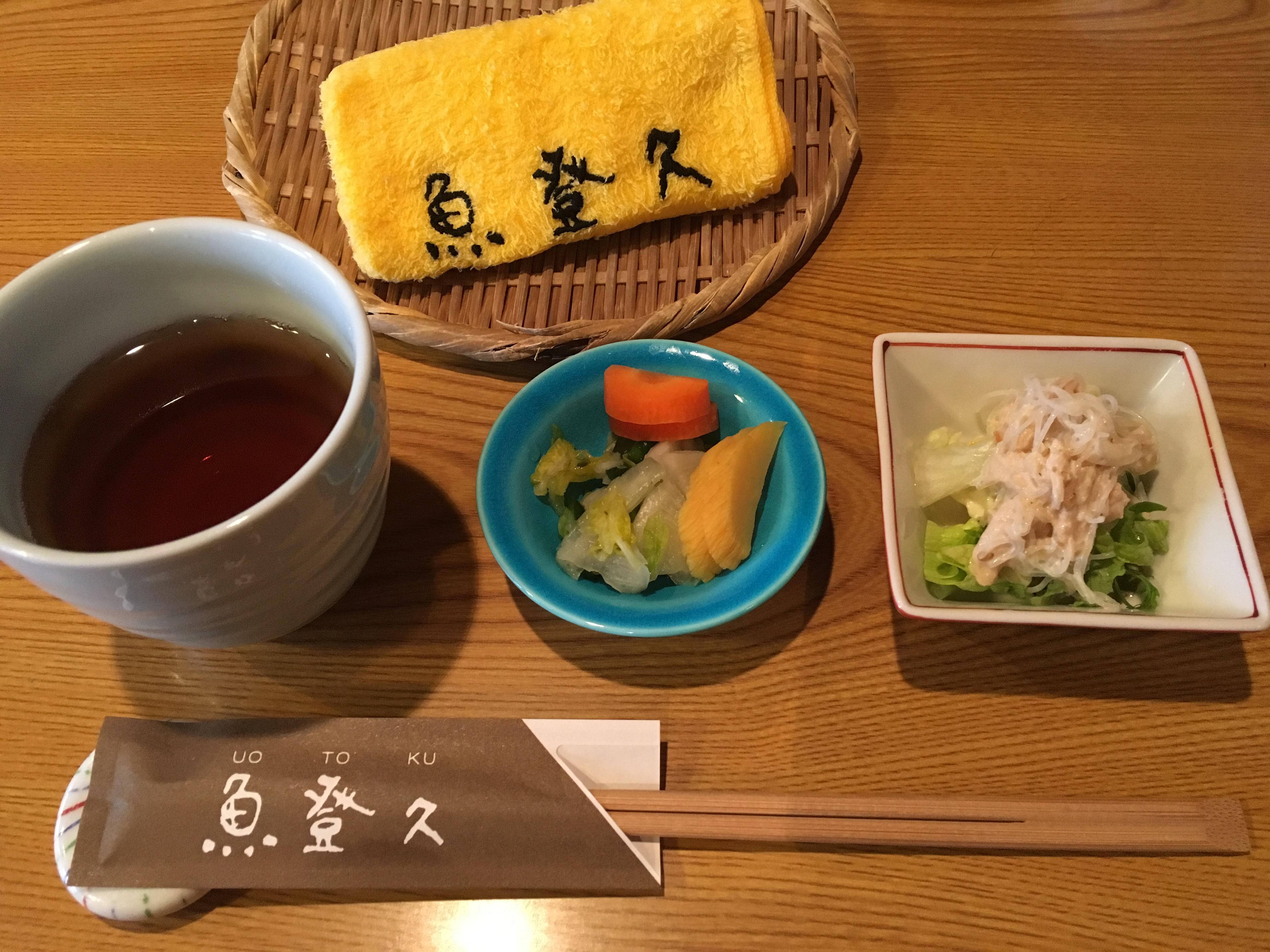 outokuoshibori.jpg