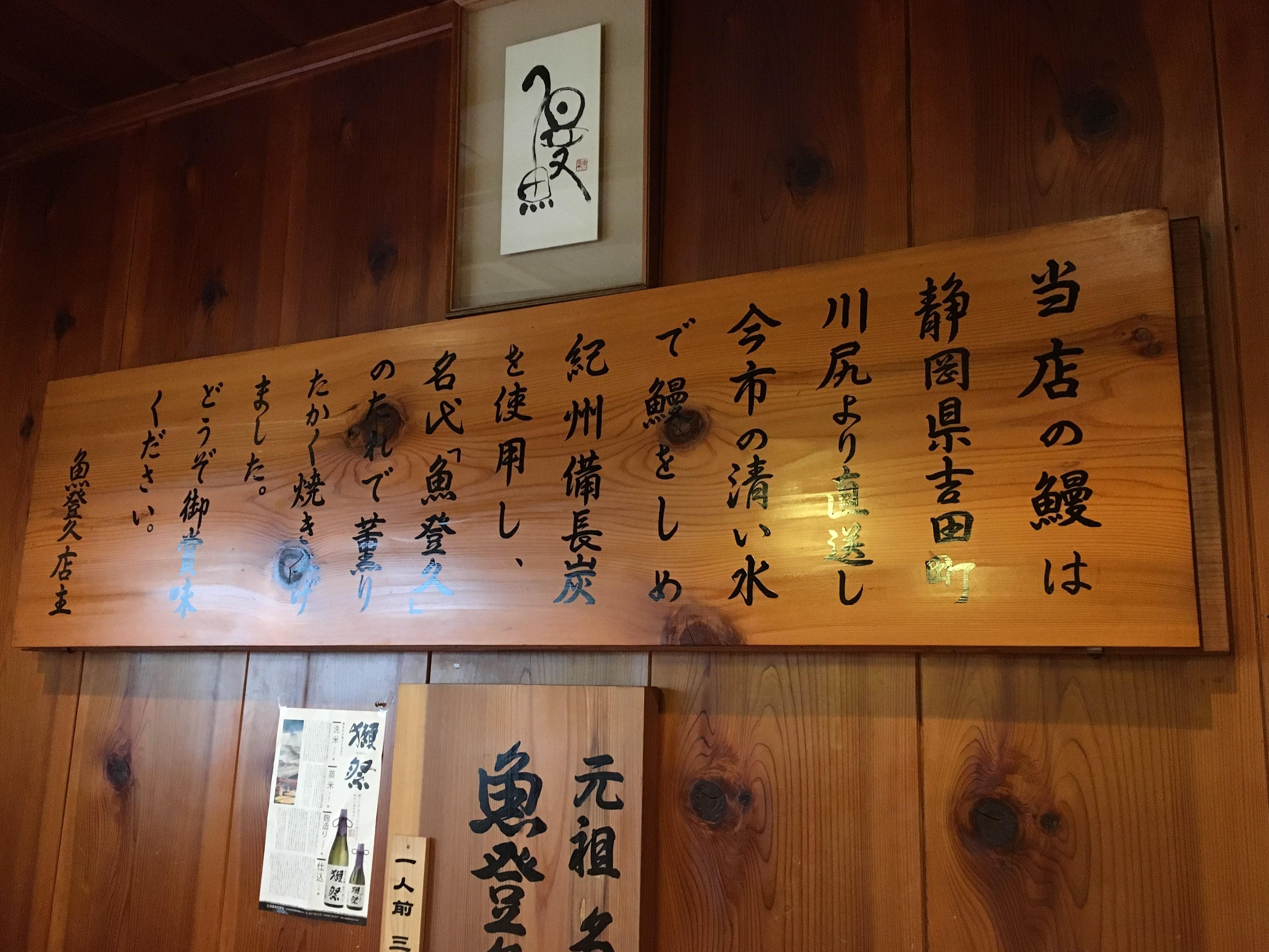 uotokukodawari.jpg