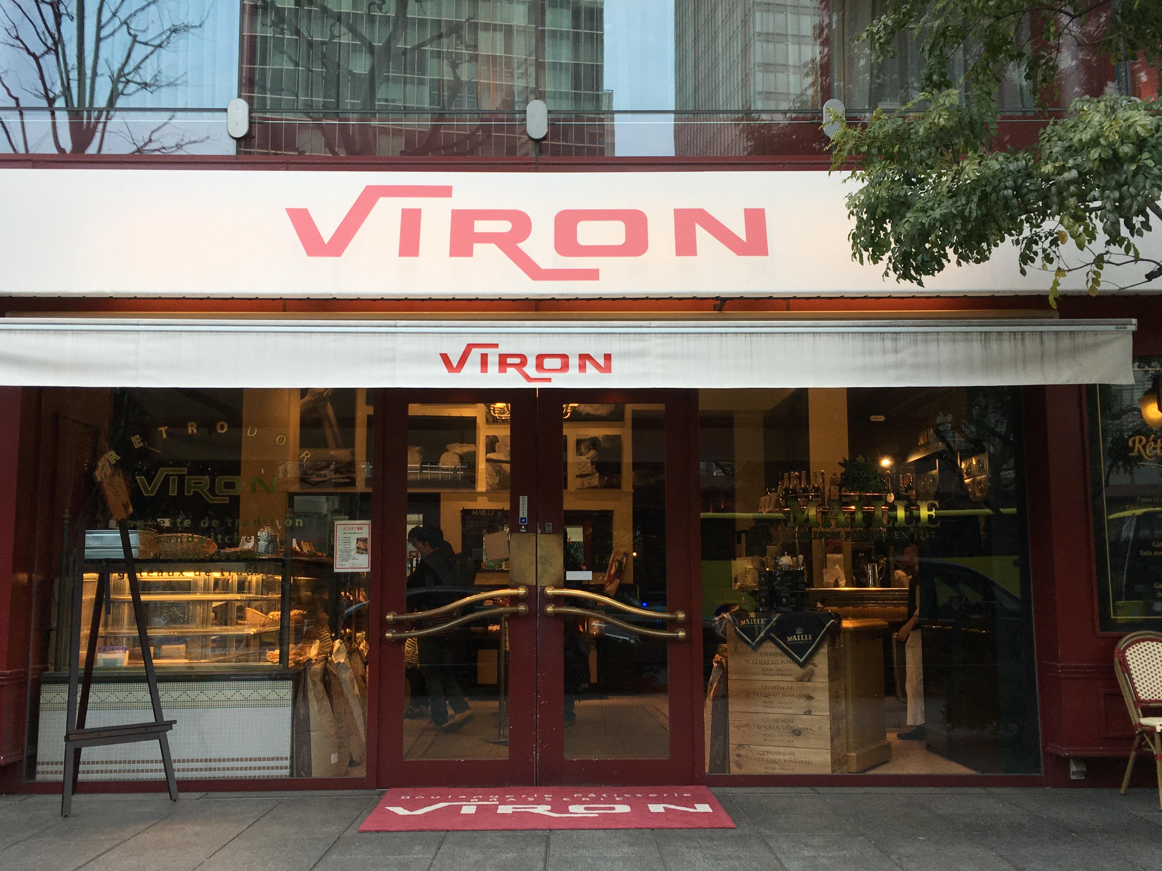 viron4.jpg