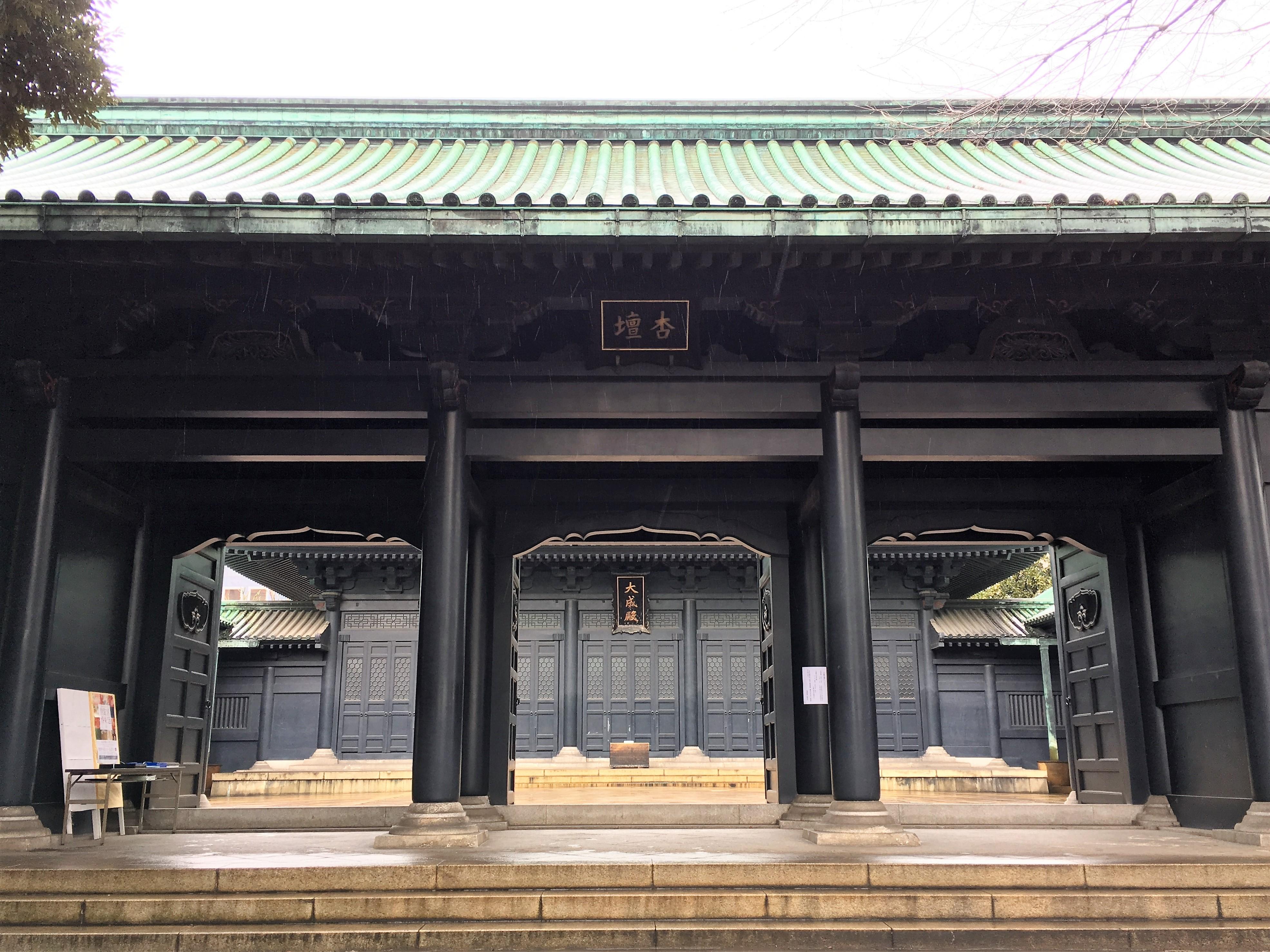 yushimaseidou.jpg