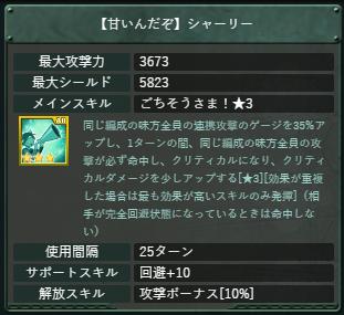 002_201704041905287d1.png