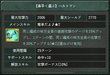34_201702161940167ec.png