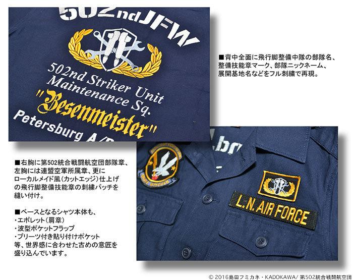 502F2.jpg