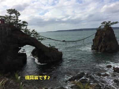 IMG_0354_convert_20170309213424.jpg