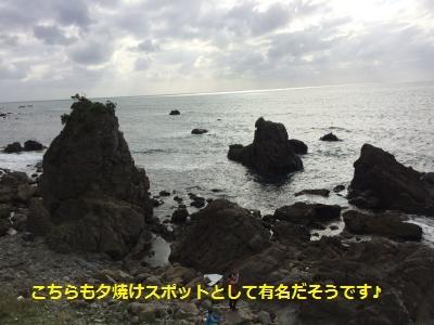 IMG_0357_convert_20170309213511.jpg