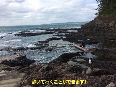 IMG_0361_convert_20170309213656.jpg