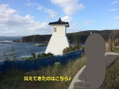 IMG_0389_convert_20170309214450.jpg