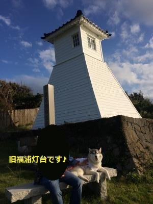 IMG_0394_convert_20170309214616.jpg