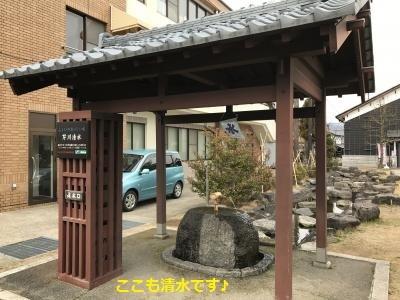 IMG_1478_convert_20170403212358.jpg