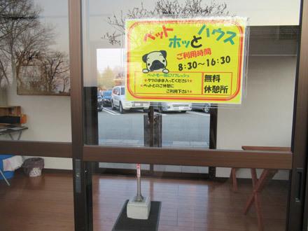 琵琶湖を目指して