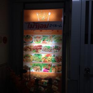 食べログ1 (839)