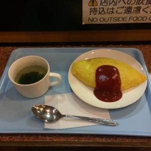 食べログ1 (1115)