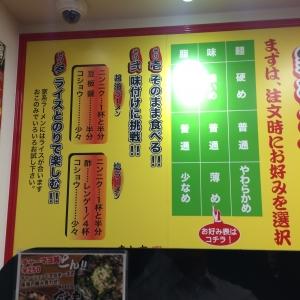 食べログ1 (299)