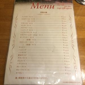 食べログ3 (136)