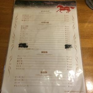 食べログ3 (137)