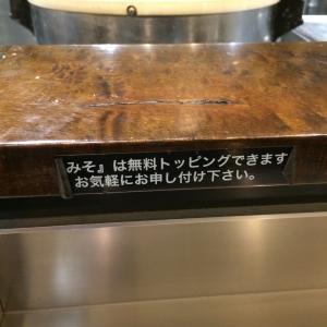 食べログ1 (379)