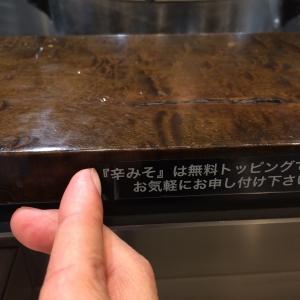 食べログ1 (380)