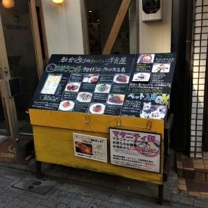 食べログ3 (4)