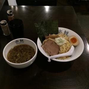 食べログ1 (463)