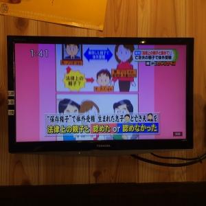 食べログ3 (84)