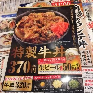 食べログ3 (86)