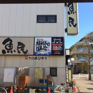 食べログ3 (82)