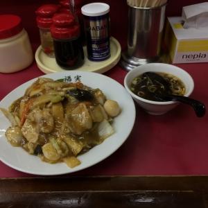 食べログ1 (320)