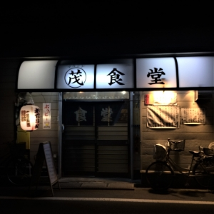 食べログ4 (7)