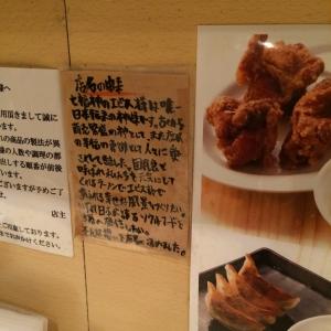 食べログ1 (427)