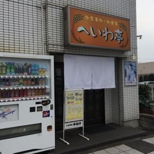 食べログ1 (518)
