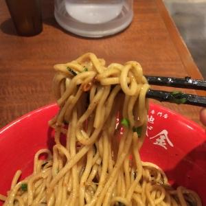 食べログ3 (112)
