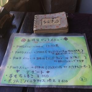 食べログ5 (9)