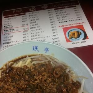 食べログ5 (28)
